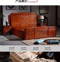 黔西县新闻网 的图像结果