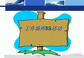 邓州市网络推广 的图像结果