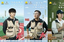 峨边县新闻网 的图像结果
