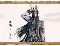 Image result for 天涯客栈