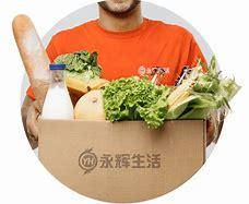 永辉生活-品质生鲜,买菜到家 的图像结果