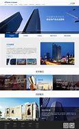网络营销推广平台 的图像结果