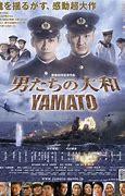 Yamato大和 的图像结果