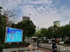 珠海市第二中学 的图像结果
