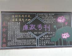 湖南商学院 的图像结果