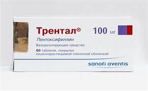 Эуфиллин для лечения остеохондроза