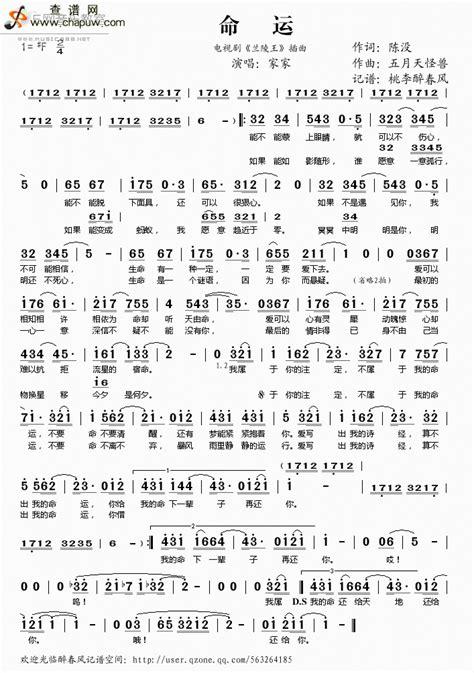 百度排名网站365棋牌游戏爆分图_365棋牌手机解绑_365棋牌绑定手机收不到验证码