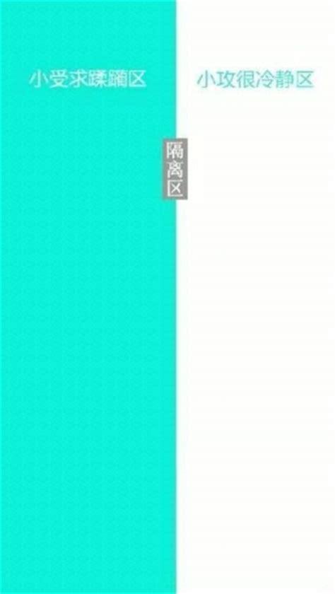 韩国女明星发型6743