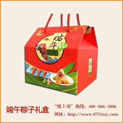 长沙粽子礼盒制作厂_粽子包装盒_长沙纸上印包装印刷厂(公司)