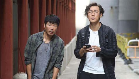 TVB新剧《失忆24小时》下周将播,这次应该不会改档了吧? - 活动 ...