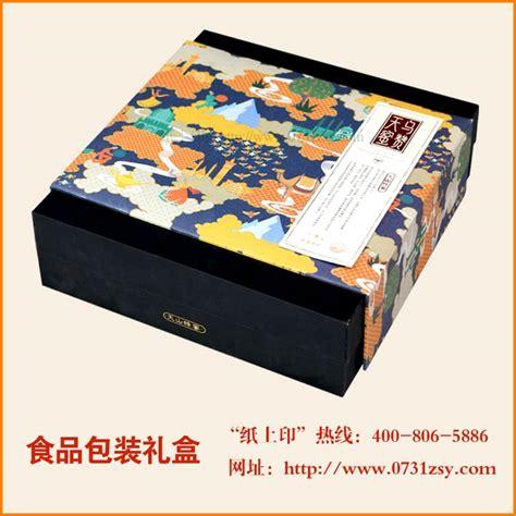 长沙蜂蜜包装盒印刷厂家_食品包装盒_长沙纸上印包装印刷厂(公司)