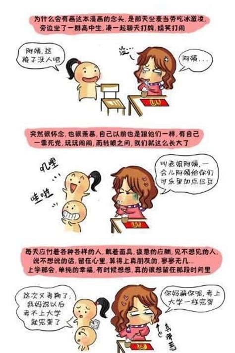 seo免费宣传