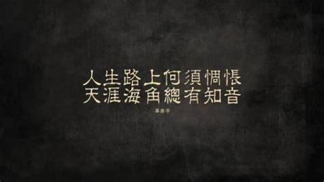 精辟入心,简单而走心激励的说说