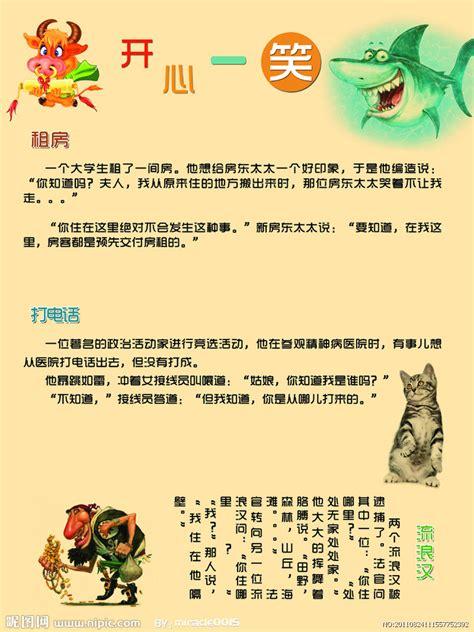 腾讯推广平台