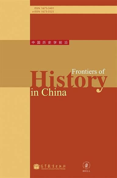 Image result for frontiers of history in china