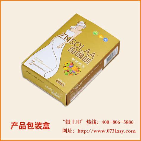 长沙纸盒包装厂_食品包装盒_长沙纸上印包装印刷厂(公司)