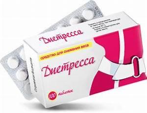 Таблетки эффективное средство для похудения