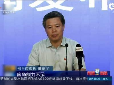 邢台大贤庄洪灾调查:预警与洪水几乎同时到达 邢台 洪灾_新浪新闻