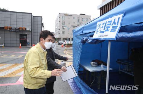 韩国16名护士因疫情集体辞职?真相是……_凤凰网