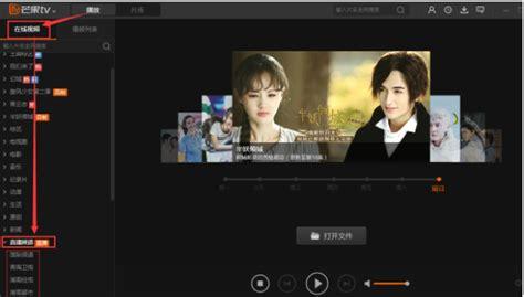 湖南卫视在线直播官方版下载-湖南卫视在线直播中国网络电视台 ...